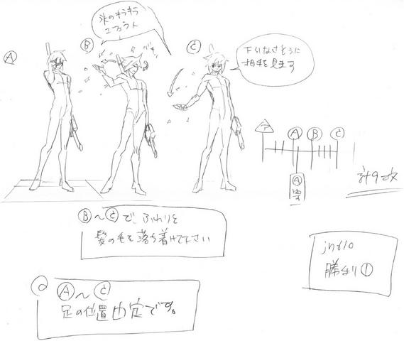 File:Jin Kisaragi (Concept Artwork, 8).png