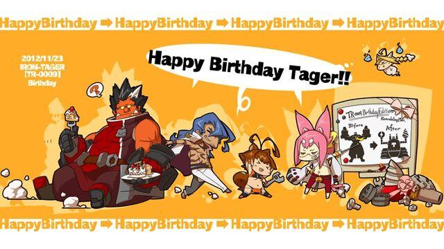 File:Iron Tager (Birthday Illustration, 2012).jpg