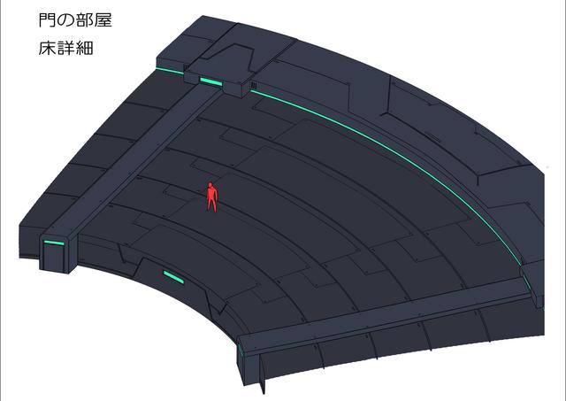 File:T-system (Concept Artwork, 6).png