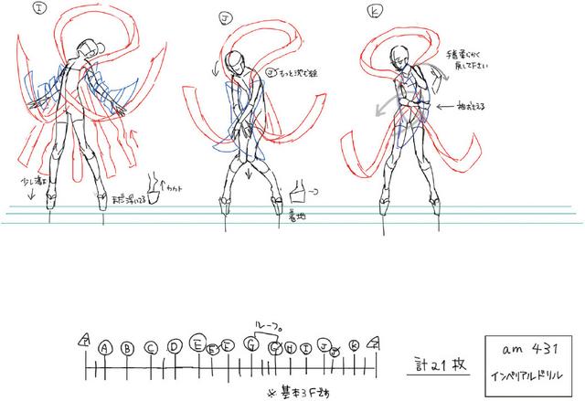File:Amane Nishiki (Concept Artwork, 55).png