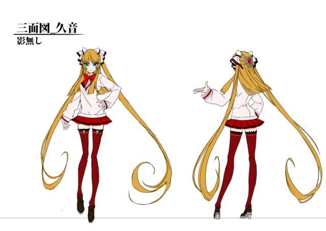 File:Kuon Glamred Stroheim (Concept Artwork, 3).png