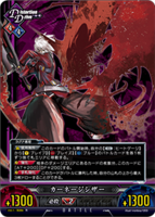 Unlimited Vs (Ragna the Bloodedge 13)