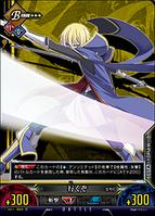 Unlimited Vs (Jin Kisaragi 4)