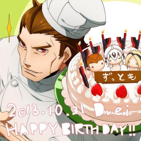 File:Drei (Birthday Illustration, 2013, 01).jpg