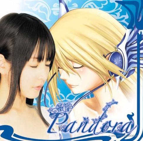 File:Kanako Kondō - Pandora (Cover).png