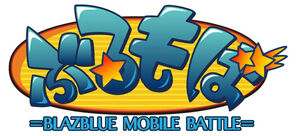 BlazBlue Mobile Battle (Logo)