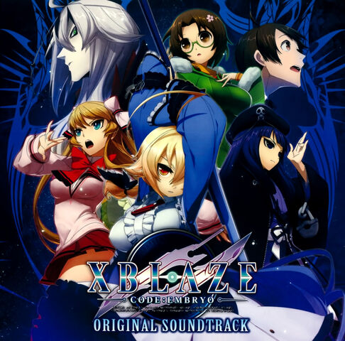 File:XBlaze Code Embryo Original Soundtrack (Cover).jpg