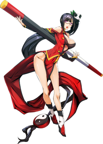 File:Litchi Faye-Ling (Centralfiction, Character Select Artwork).png