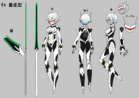 Es-N (Concept Artwork, 1)