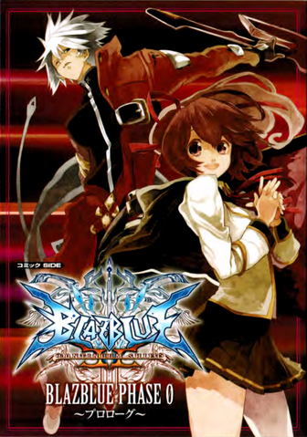 File:BlazBlue Phase 0 (Cover).png