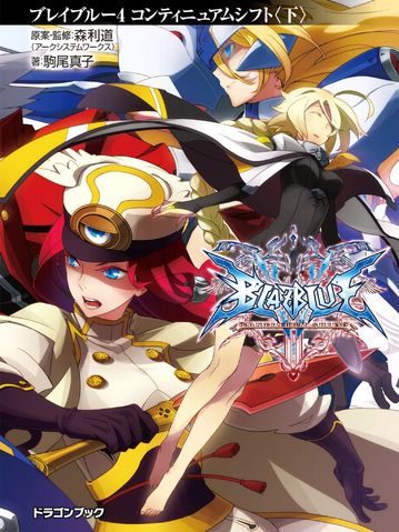 File:BlazBlue Continuum Shift Part 2 (Cover).png