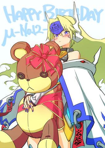 File:Mu-12 (Birthday Illustration, 2013).jpg