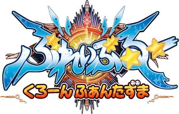 File:BlazBlue Clonephantasma (Logo).png