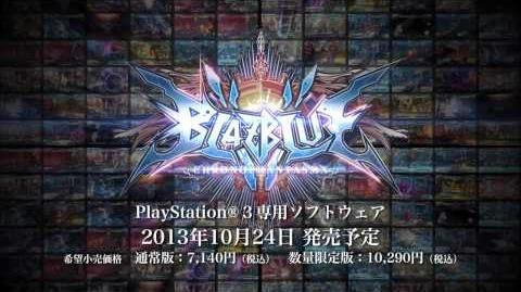 BlazBlue Chronophantasma (Promotional Video, Announcement of Anime)