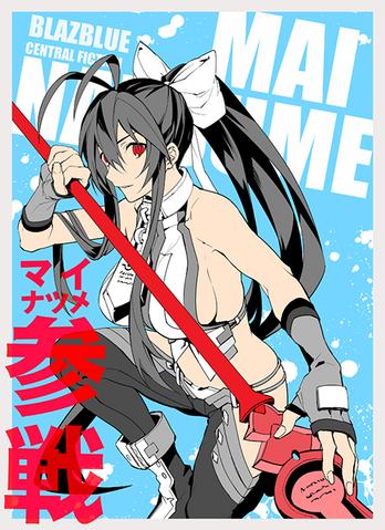 File:Mai Natsume (Illustration, Sumeragi, 3).png