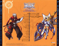 BLAZBLUE SONG ACCORD 2 with CONTINUUM SHIFT II (Scan, 2)