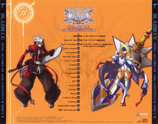 File:BLAZBLUE SONG ACCORD 2 with CONTINUUM SHIFT II (Scan, 2).jpg