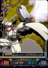 File:Unlimited Vs (Tsubaki Yayoi 6).png