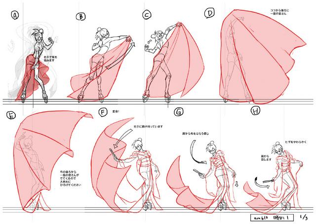 File:Amane Nishiki (Concept Artwork, 10).png