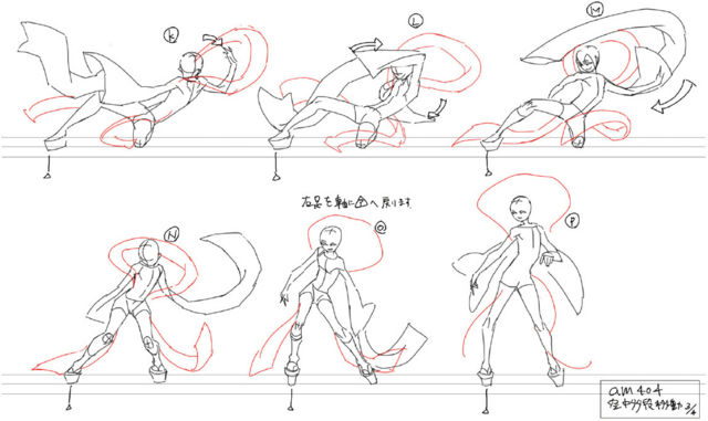 File:Amane Nishiki (Concept Artwork, 44).png