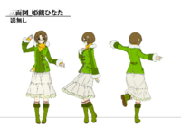 Hinata Himezuru (Concept Artwork, 2)