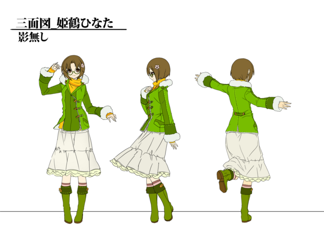 File:Hinata Himezuru (Concept Artwork, 2).png