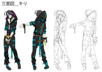 Kiri, Freaks (Concept Artwork, 1)