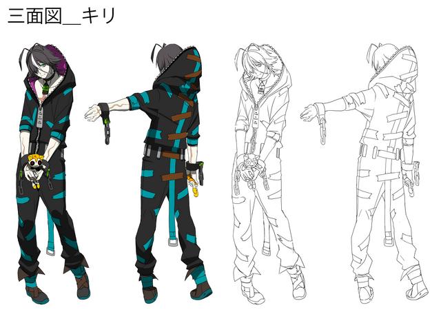 File:Kiri, Freaks (Concept Artwork, 1).png