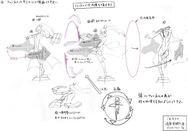 File:Izayoi (Concept Artwork, 34).png