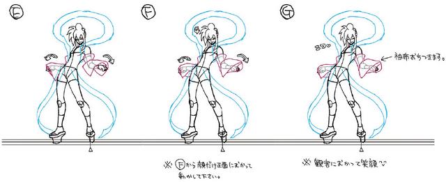 File:Amane Nishiki (Concept Artwork, 14).png