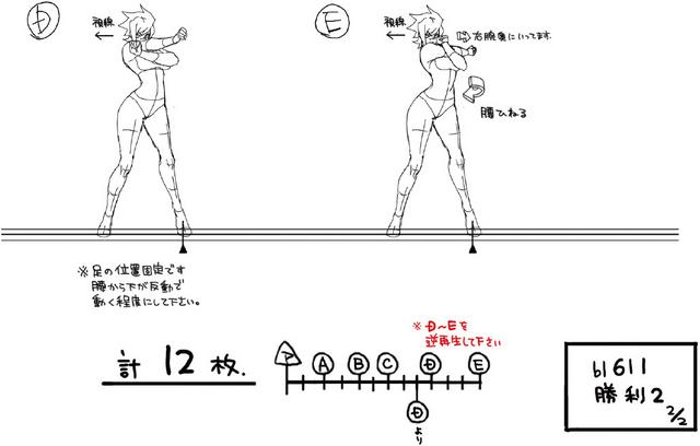 File:Bullet (Concept Artwork, 16).png