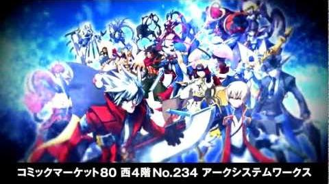 BlazBlue Continuum Shift II (Preview, 2)