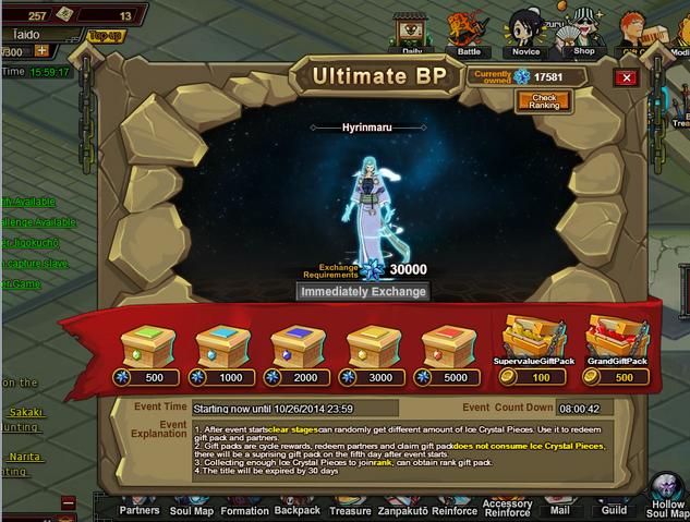 File:Ultimate BP 3 Hyorimaru.png