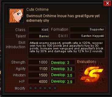 Orihime-2