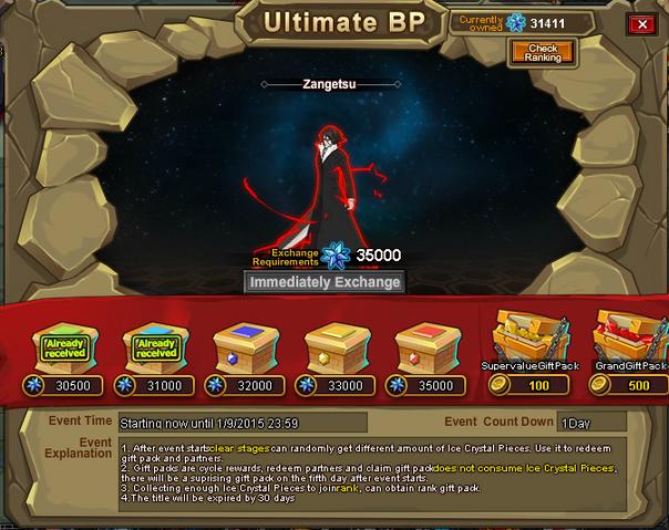 File:Ultimate BP 5 - Zangetsu.png