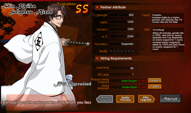 File:Aizen 1.png