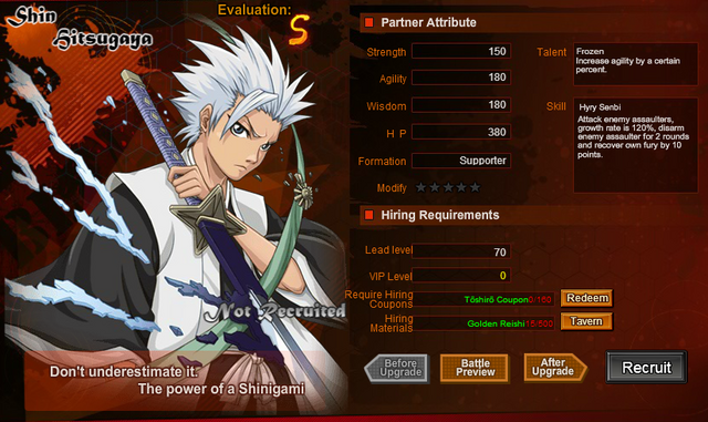 File:Toshiro swp.png