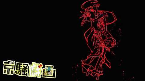 Kyousougiga OST - 16 Kurama Temple in the Looking-Glass City