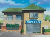 File:Ichigos house.jpg