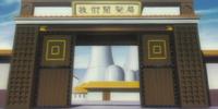 Shinigami Research and Development Institute (Kenji Hiroshi)