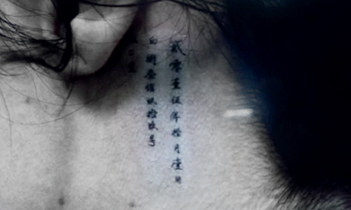 File:Chinesetat.png