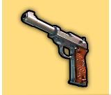 File:Berkel Carbine Icon.png