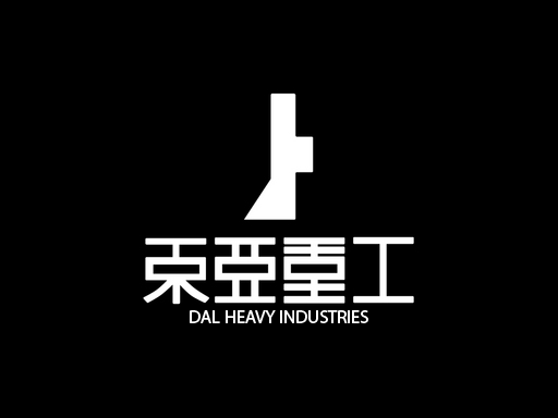 File:Toha-Heavy-Industries1024.png