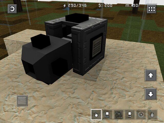 File:Vtx gun.jpg
