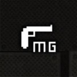 File:Block Fortress Machine Gun Equipment Icon.jpg