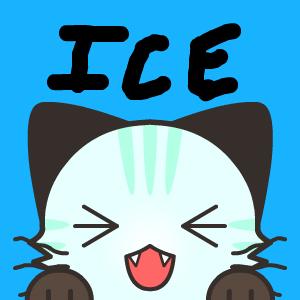 File:Ice