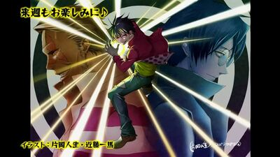Blood Lad End Card 09