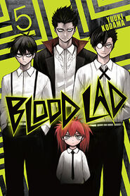 Kodama BLoodLad V5