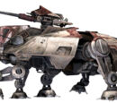 All-Terrain Tactical Enforcer