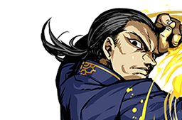 File:Long Feng, the Dragon Fist II Face.png